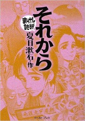 f:id:hikikomoriforest:20170118222842p:plain