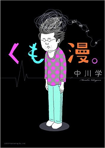 f:id:hikikomoriforest:20170118223256p:plain