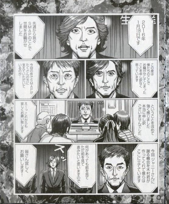 Genji 木山 光