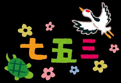 f:id:hikikomorihaha:20200908205526p:plain