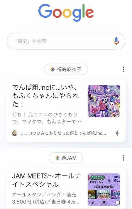 f:id:hikikomoriinc:20190528002922j:plain