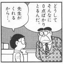 f:id:hikikomorikei:20180410155144j:plain