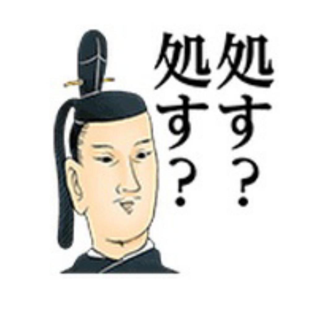 f:id:hikikomorikei:20180426213314j:plain