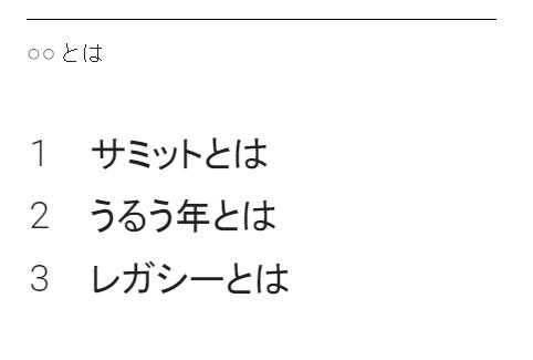f:id:hikimato:20170115131455p:plain