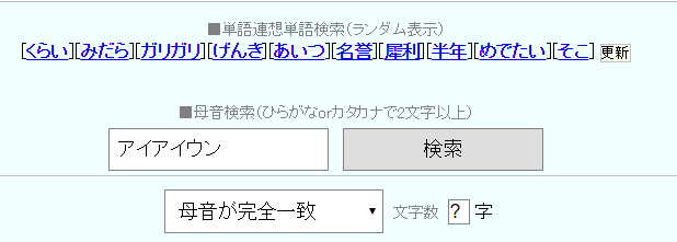 f:id:hikimato:20170209221312p:plain