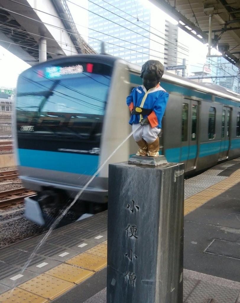 f:id:hikimusubi:20180210235432j:plain