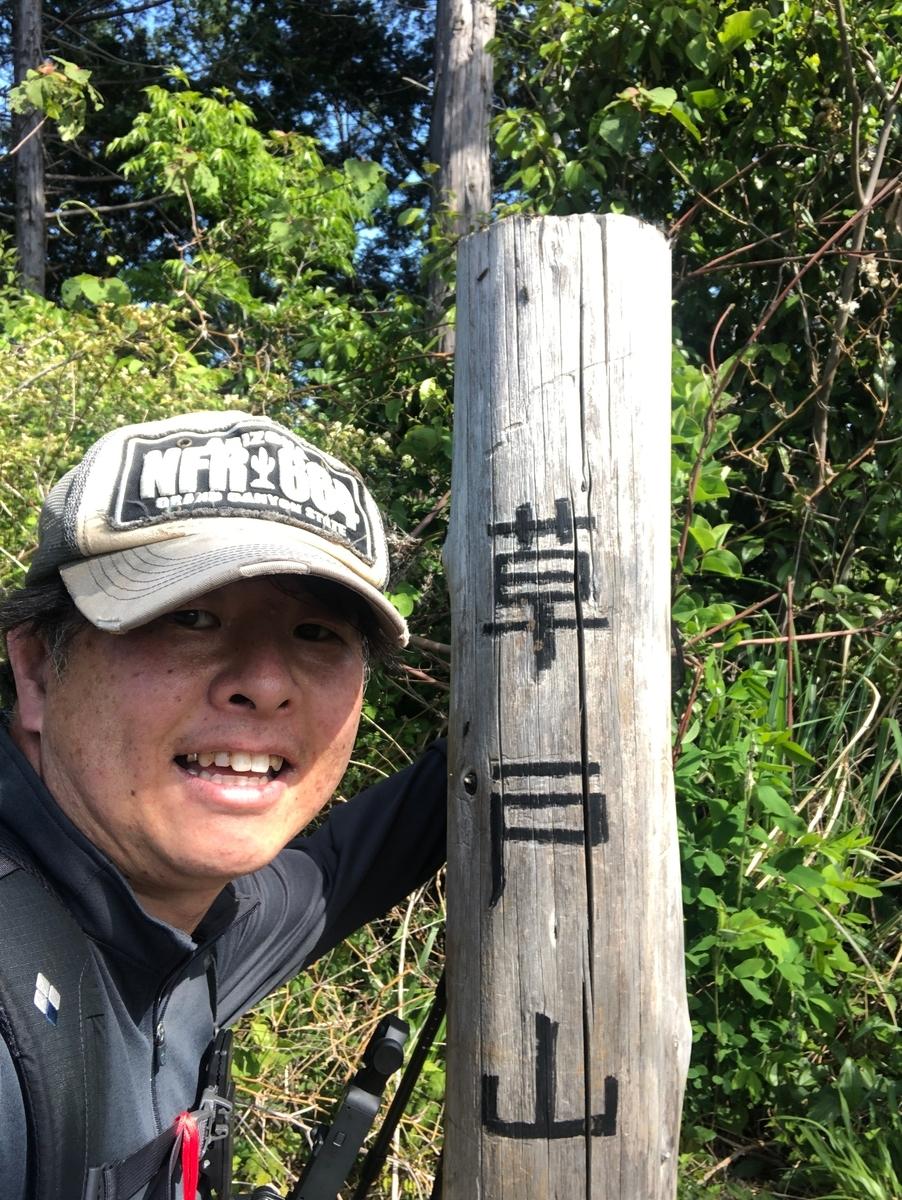 f:id:hikingdaiti:20210508122425j:plain