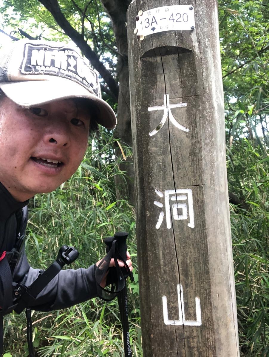 f:id:hikingdaiti:20210508122643j:plain
