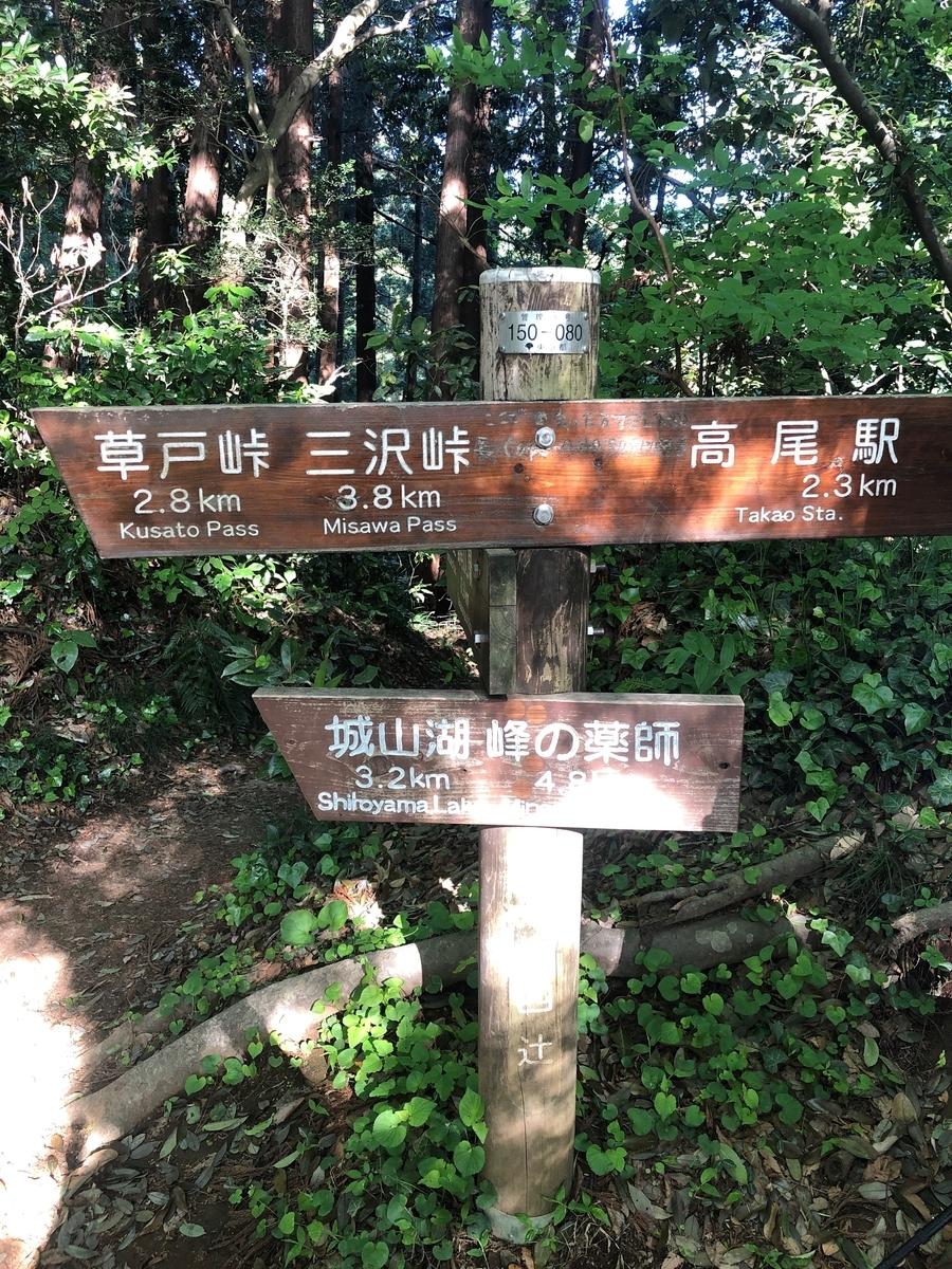 f:id:hikingdaiti:20210508124434j:plain