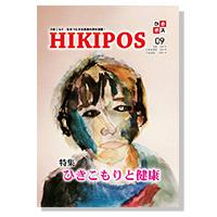 f:id:hikipos:20200713182918j:plain