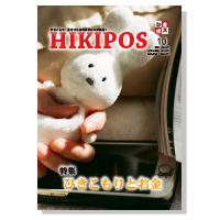 f:id:hikipos:20210421172045j:plain