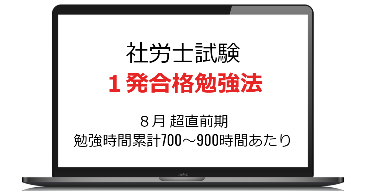 f:id:hikitadai:20210805173407p:plain