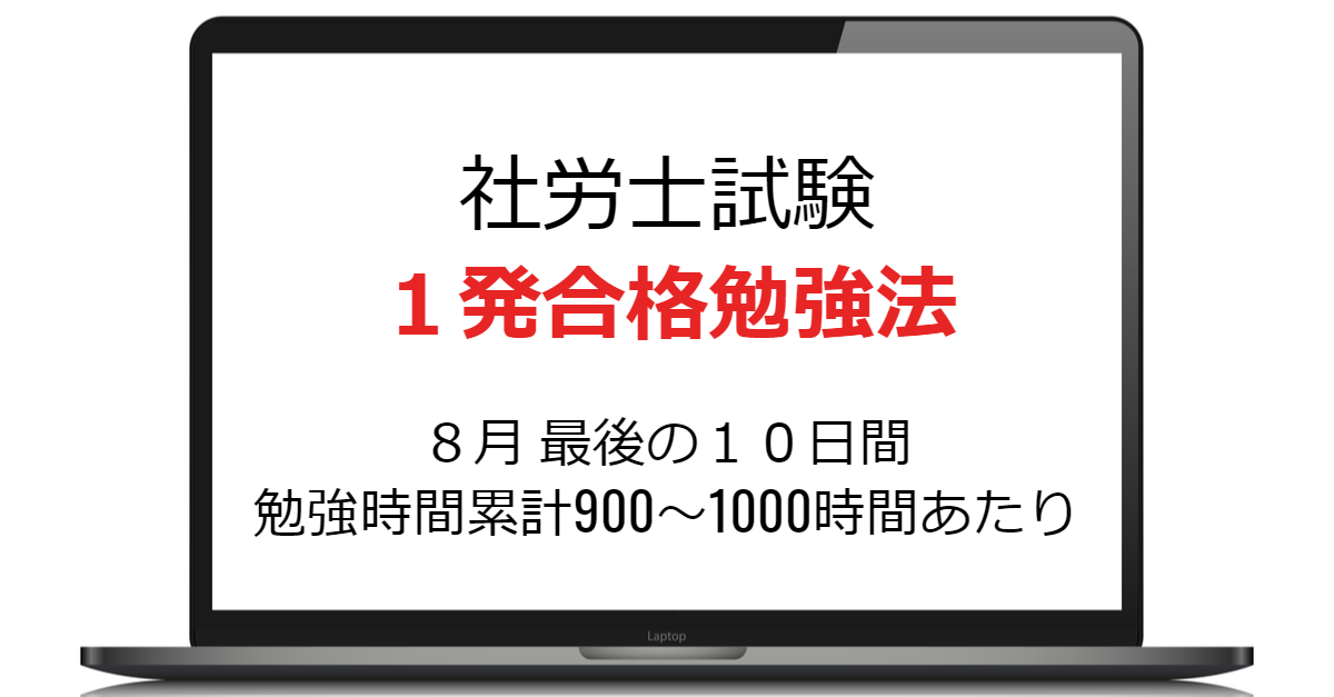 f:id:hikitadai:20210805173431p:plain