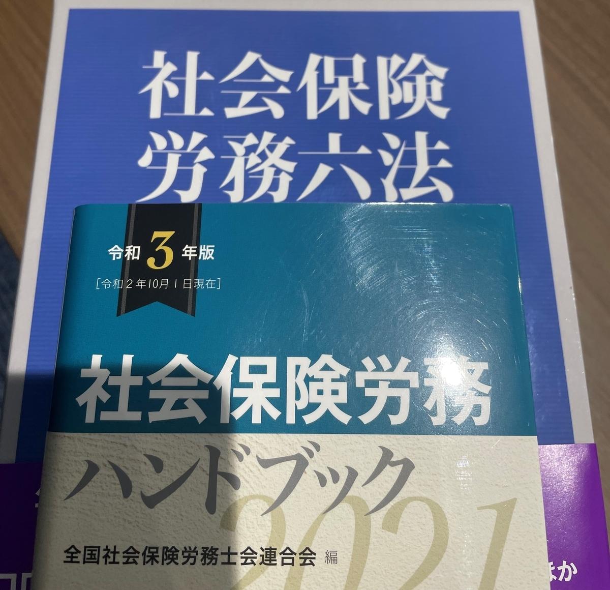 f:id:hikitadai:20210809145407j:plain