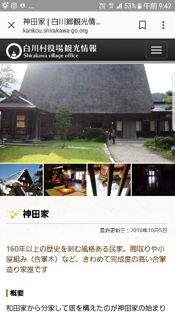 f:id:hikitakawara:20180509094211j:image