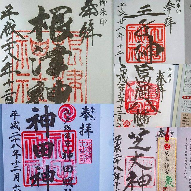 f:id:hikiyose2:20210105183753j:plain