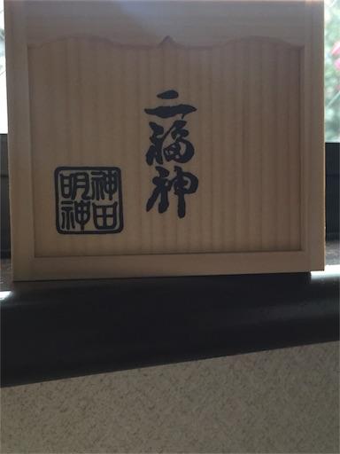 f:id:hikiyose7:20170109105701j:image
