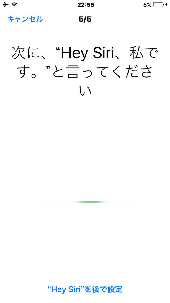 f:id:hikiyosesmith:20160920234342p:plain