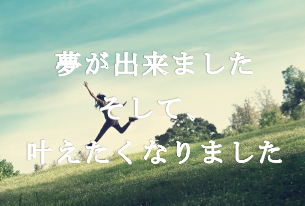 f:id:hikiyosesmith:20160921182132p:plain