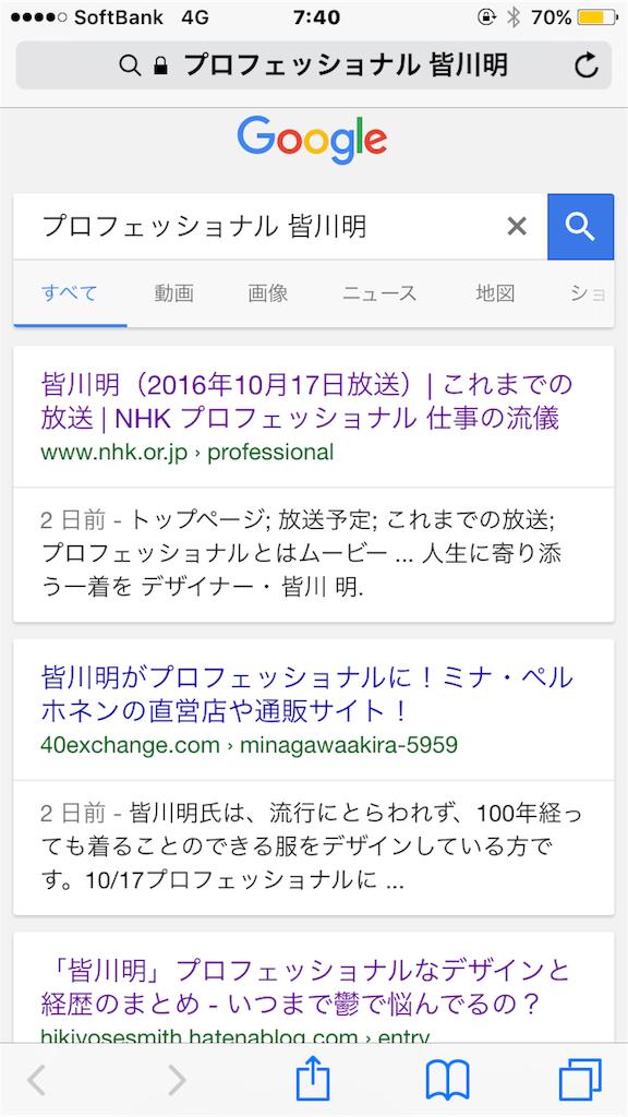 f:id:hikiyosesmith:20161020074057p:image