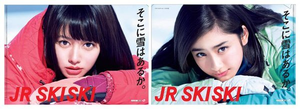 f:id:hikiyosesmith:20161201203731j:plain