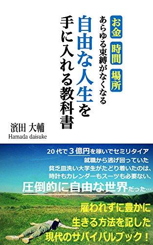 f:id:hikiyosesmith:20161218215604j:plain