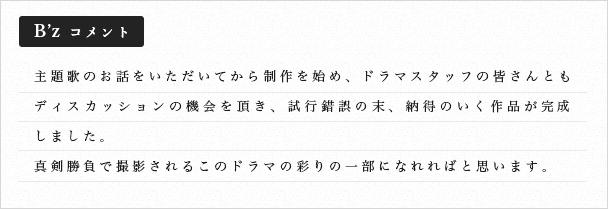 f:id:hikiyosesmith:20170115224729p:plain