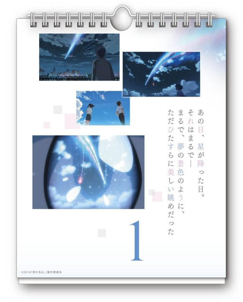 f:id:hikiyosesmith:20170124005354j:plain