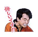 f:id:hikiyosesmith:20170203001124p:plain
