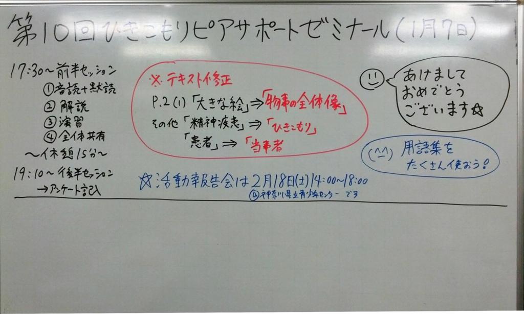 f:id:hikizakura:20170109211051j:plain