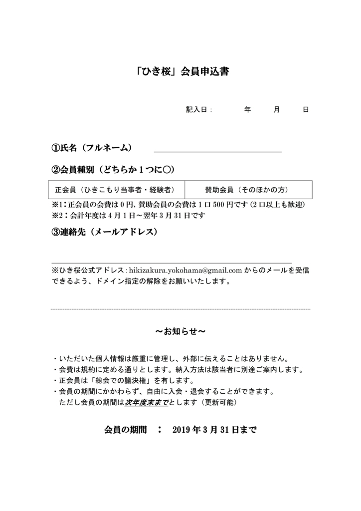 f:id:hikizakura:20171224020425j:plain