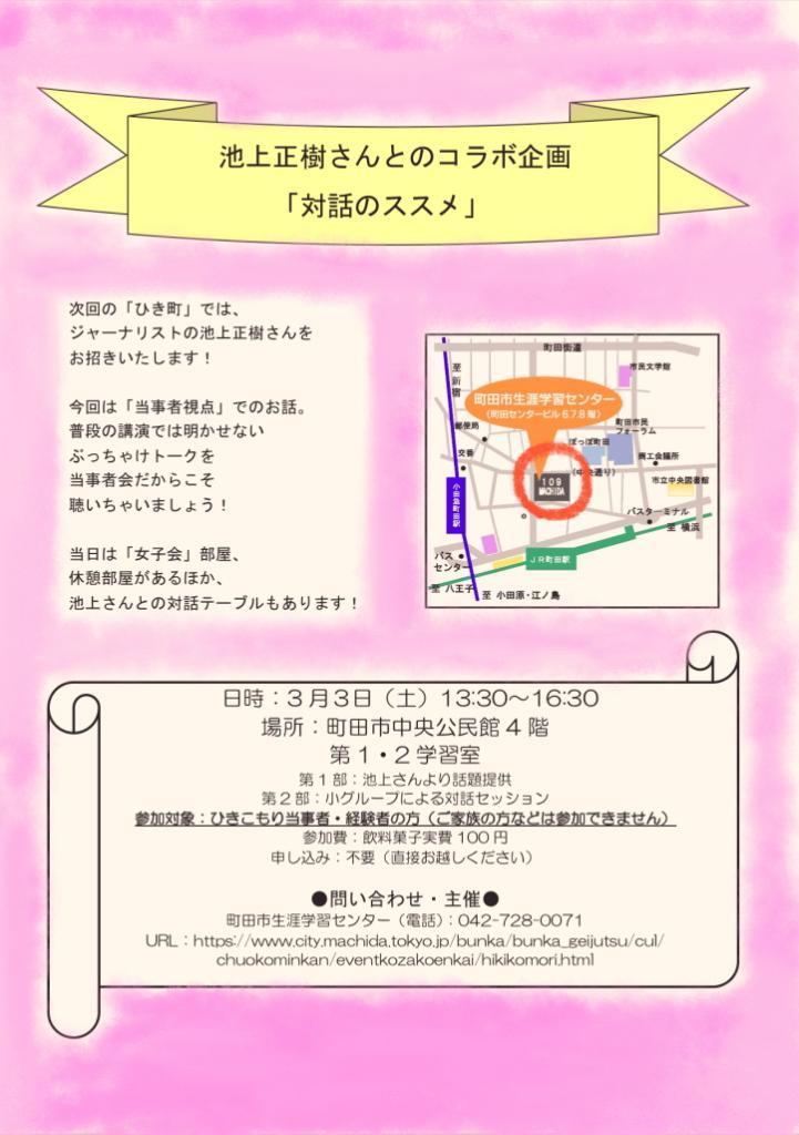 f:id:hikizakura:20180212230434j:plain