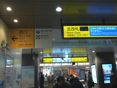 f:id:hikizakura:20180504035332j:plain