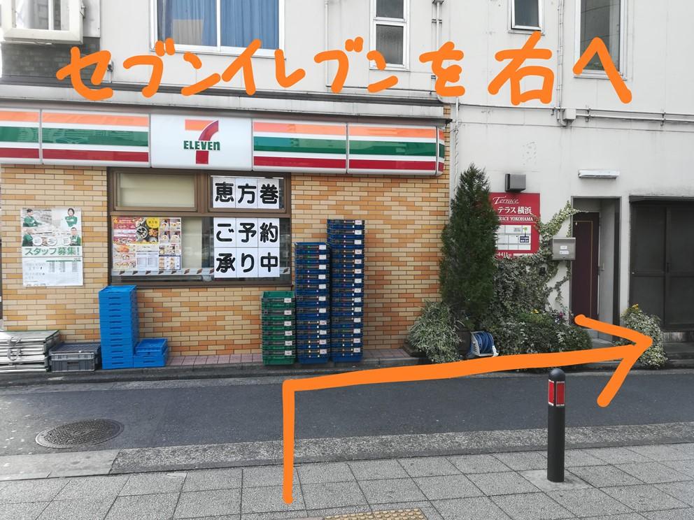 f:id:hikizakura:20190223140116j:plain