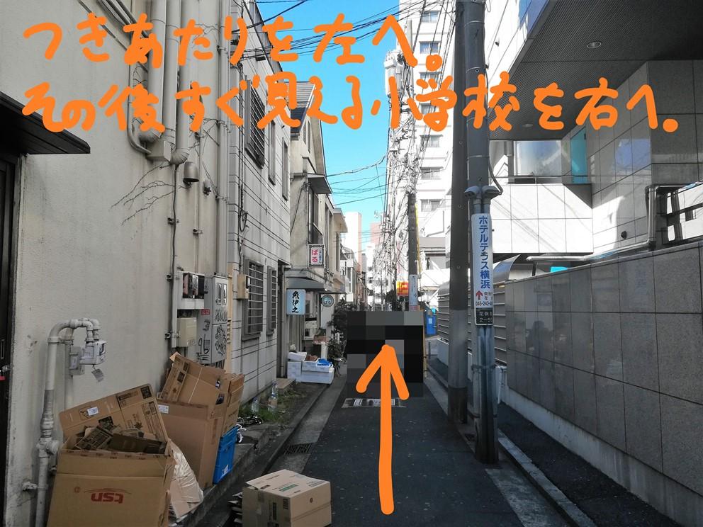 f:id:hikizakura:20190223140214j:plain