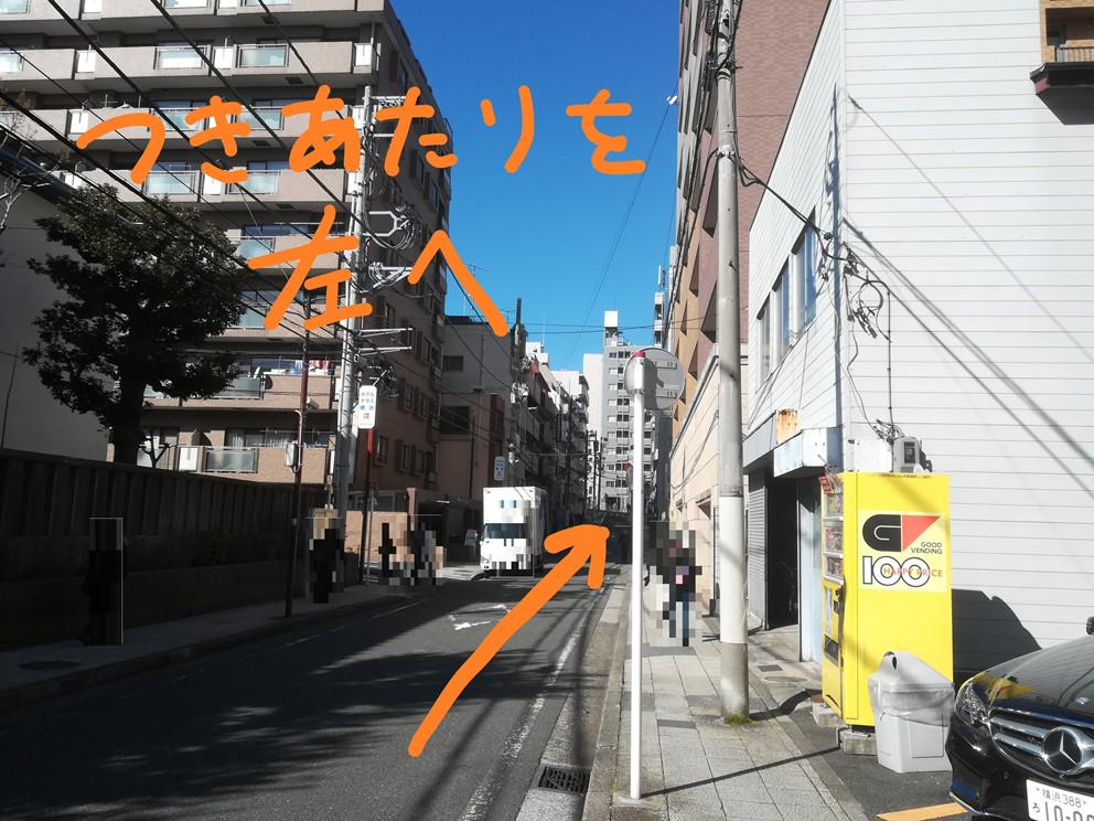f:id:hikizakura:20190223140335j:plain