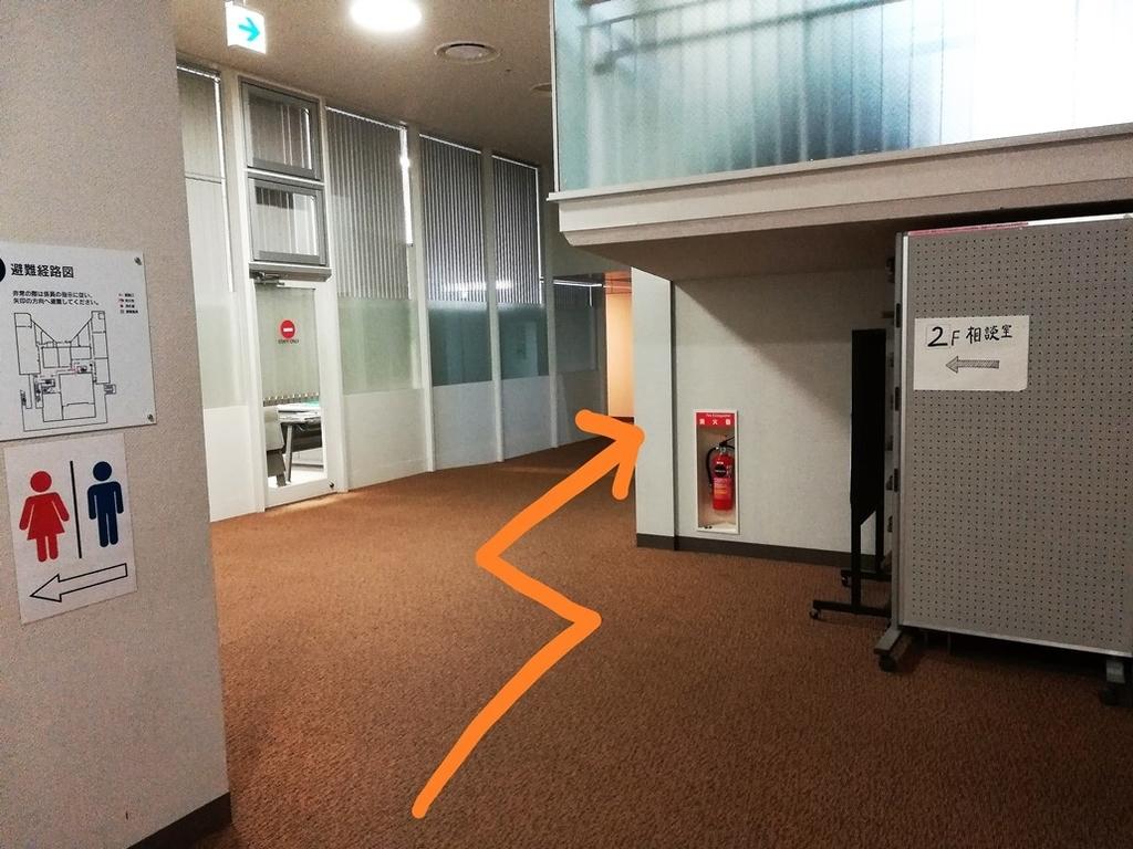 f:id:hikizakura:20190223142512j:plain