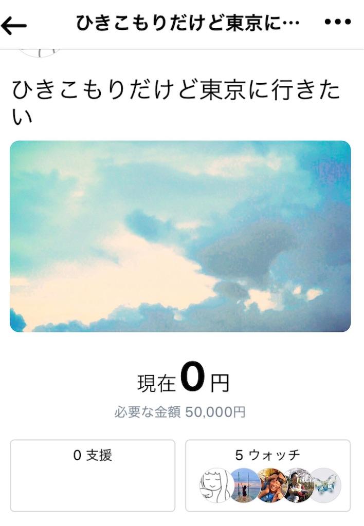 f:id:hikki_c:20170811024715j:image