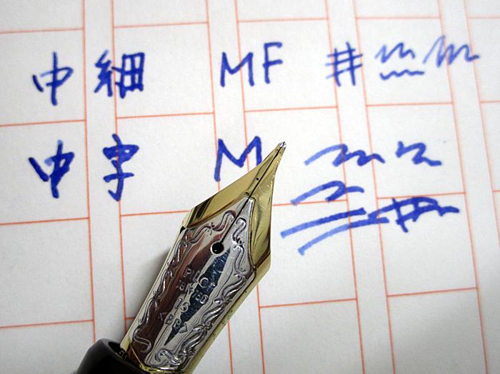 f:id:hikkigukobo:20180709001942j:plain