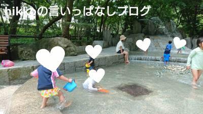 f:id:hikko_no1:20190428123948j:plain