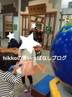 f:id:hikko_no1:20190428214952j:plain