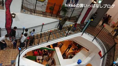 f:id:hikko_no1:20190514111814j:plain