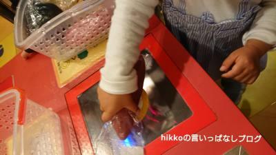 f:id:hikko_no1:20190514114422j:plain