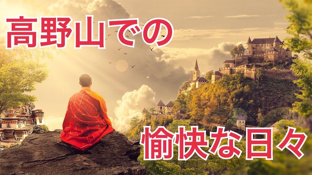 f:id:hikkochan:20190610175614j:image