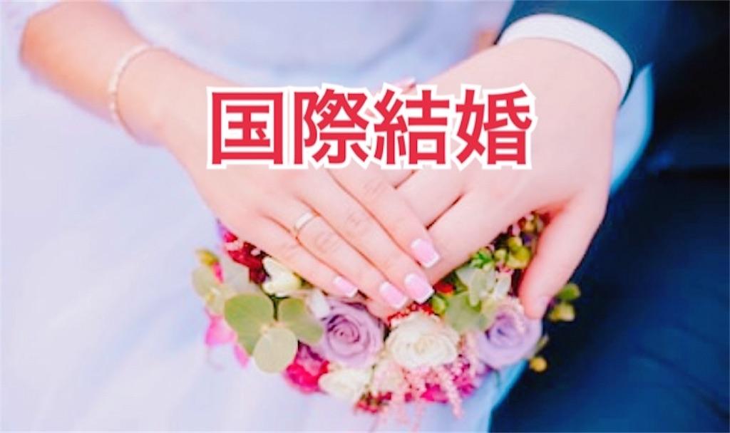 f:id:hikkochan:20190702020116j:image