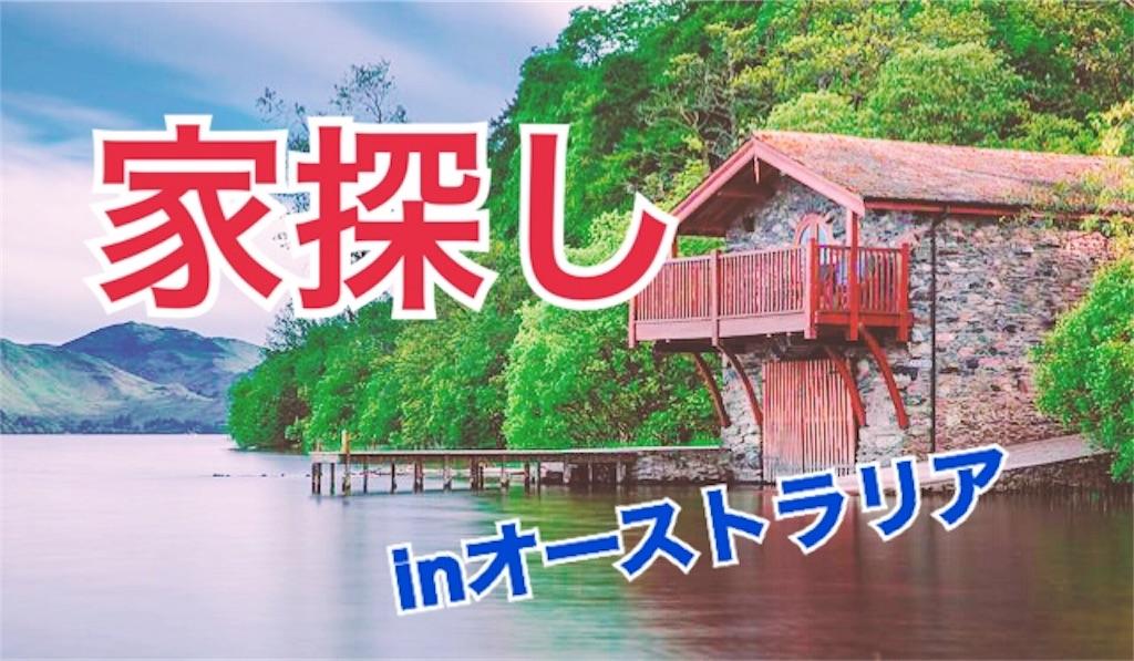 f:id:hikkochan:20190703164352j:image