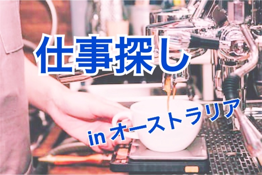f:id:hikkochan:20190707212049j:image