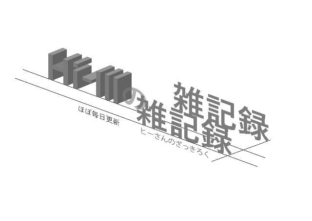 f:id:hikkun-mk3:20190630221058j:image