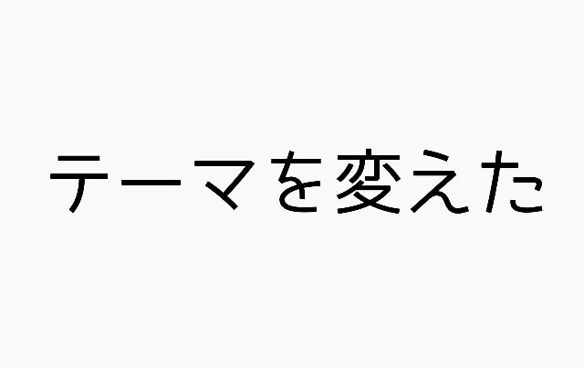 f:id:hikky-mental:20170511130658j:image