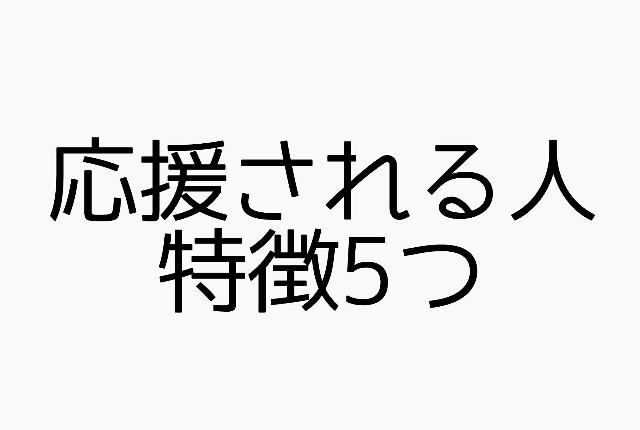 f:id:hikky-mental:20170918205205j:image